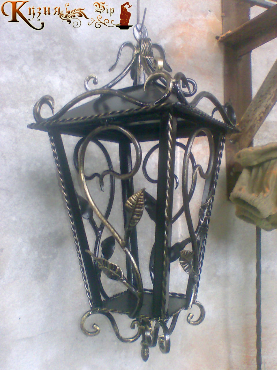 Уличный светильник шар 129